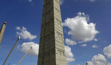 Äthiopien Reisen - Antike Stadt Axum