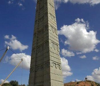 Allestour - Äthiopien Reisen - Antike Stadt Axum